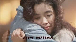 HD Nhạc phim Thiên Nhược Hữu Tình - phim Hồng Kông (Lưu Đức Hoa)
