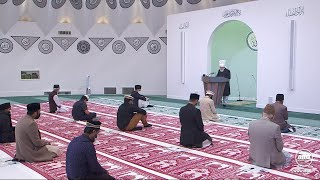 Friday Sermon 28 August 2020 (English): The Promised Messiah and Mahdi: Hakam and Adl