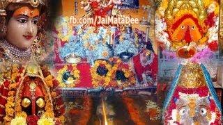 MaaVaishnoDevi Bhent-7-Sheranwali maa meri Jyotanwali Maa