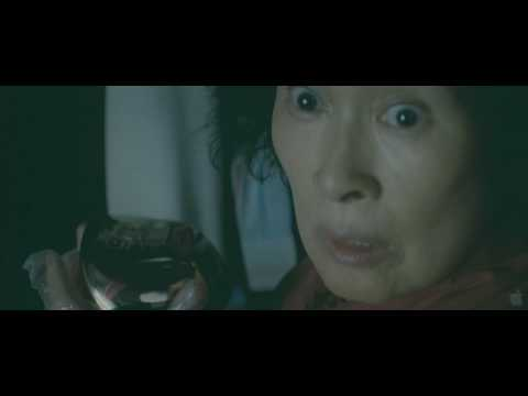Madeo (Mother) Trailer (English Subtitles) (HD)