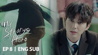 """Yoo Seung Ho """"Can't you see I'm trying not to ignore you?"""" [My Strange Hero Ep 8]"""