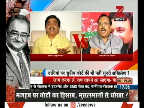 Panel discussion over why SP government is backing Gayatri Prajapati - Part II