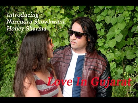 Love in Gujarat 1  making by  Maa Nanda Production