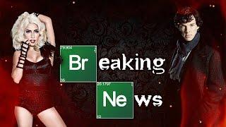Breaking News #ВЫПУСК 7 - Рождественский «Шерлок»