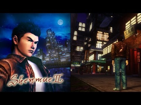 Shenmue II Music: Kowloon In-game (Compilation)