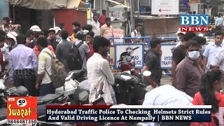 Hyderabad Traffic Police To Checking  Helmets Strict Rules And Valid Driving Licence At Nampally