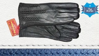 Женские черные перчатки Paidi из натуральной мягкой кожи купить в Украине - обзор