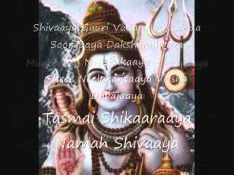 Shiv Panchakshara Stotra