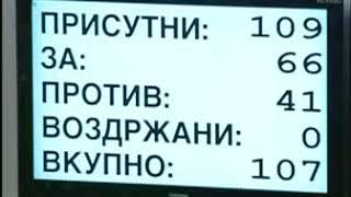 Непримената на законот за јазици ќе се казнува