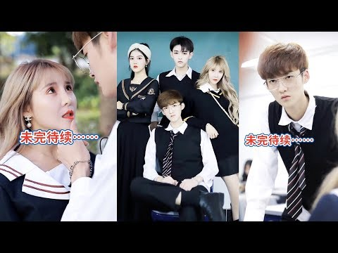 High School Love Story   When Two Guy Love The Same Girl (Ep.01)