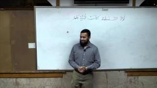 1 - Madinah Arabic Learning Program