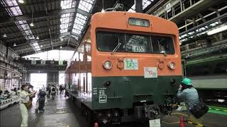 2019JR長野鉄道フェスタ・箱根登山鉄道100形106号