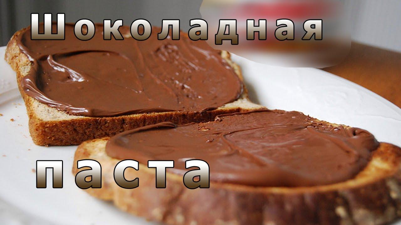 орехово-шоколадная паста рецепт