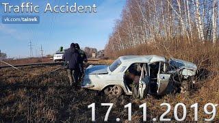 Подборка аварии ДТП на видеорегистратор за 17.11.2019 год / Видео