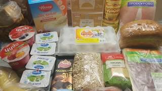 ПП покупка продуктов на неделю ВСЕГО на 1400р / Правильное питание / Правильная закупка продуктов