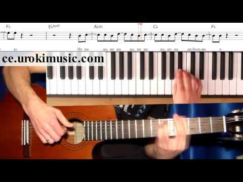 Урок 3. Курс фортепиано для начинающих