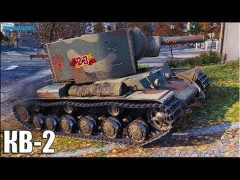 11 фрагов за 7 минут КВ-2 ✅ World of Tanks лучший бой