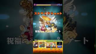 2回目の挑戦 https://play.lobi.co/video/43d91b826654c5468e0f1c074c5e...