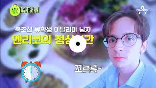 [평양에서의 하루] 율동체조부터 식사, 전기 부족 사태까지! (by.엔리코)