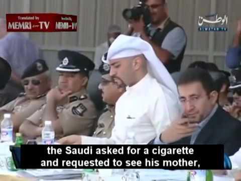 KUWAIT POLICE ENJOY PUBLIC EXECUTION