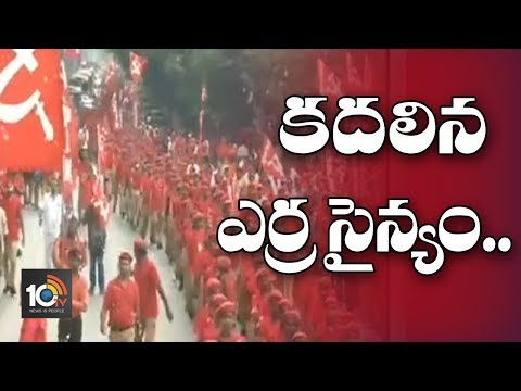 Red Shirt Volunteers March First | #CPIM22ndNationalCongress | Hyderabad | 10TV