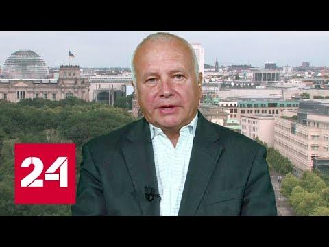 Александр Рар о статье президента о Второй мировой войне: призыв Путина будет услышан - Россия 24