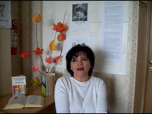 Изображение предпросмотра прочтения – НадеждаБочина читает произведение «Под лаской плюшевого пледа» М.И.Цветаевой