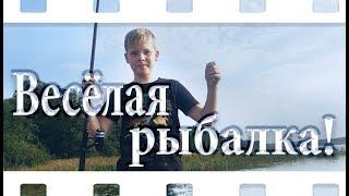 Веселая рыбалка))❀☆❀ Слайд шоу из фотографий и музыки
