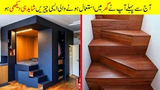 You have rarely seen such technology used in homes before | Door Bini