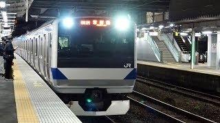 2020/03/14 常磐線 E531系 K471編成 いわき駅 | JR East Joban Line: E531 Series K471 Set at Iwaki