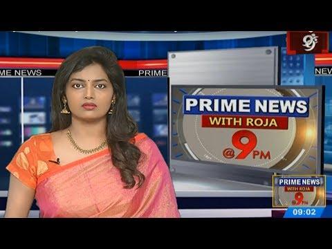99 TV PrimeTime News | #PrimeNewsWithRoja | 13-06-2019 | 99TV Telugu