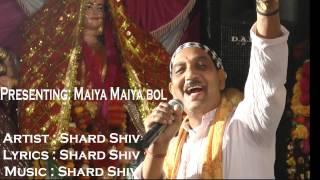 Maiya Maiya bol by Shard Shiv | Latest 2017 bhajan