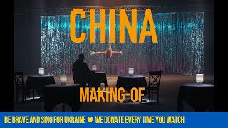 ПТП - making of CHINA