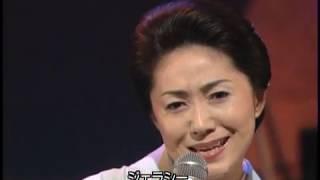 2003年6月の映像、スタジオライブ 「ジェラシー」 作詞・作曲:井...