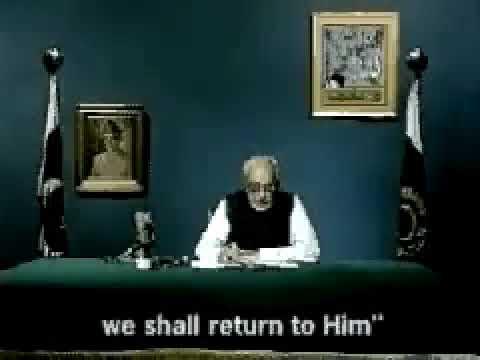 Ghulam Ishaq Khan Announcing the death of Zia Ul Haq