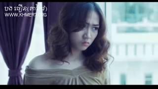 Sunday VCD Vol 185 03 Monus Bros Mean Songsa Jrern Min Men Sut Tae Sava Neay Jerm