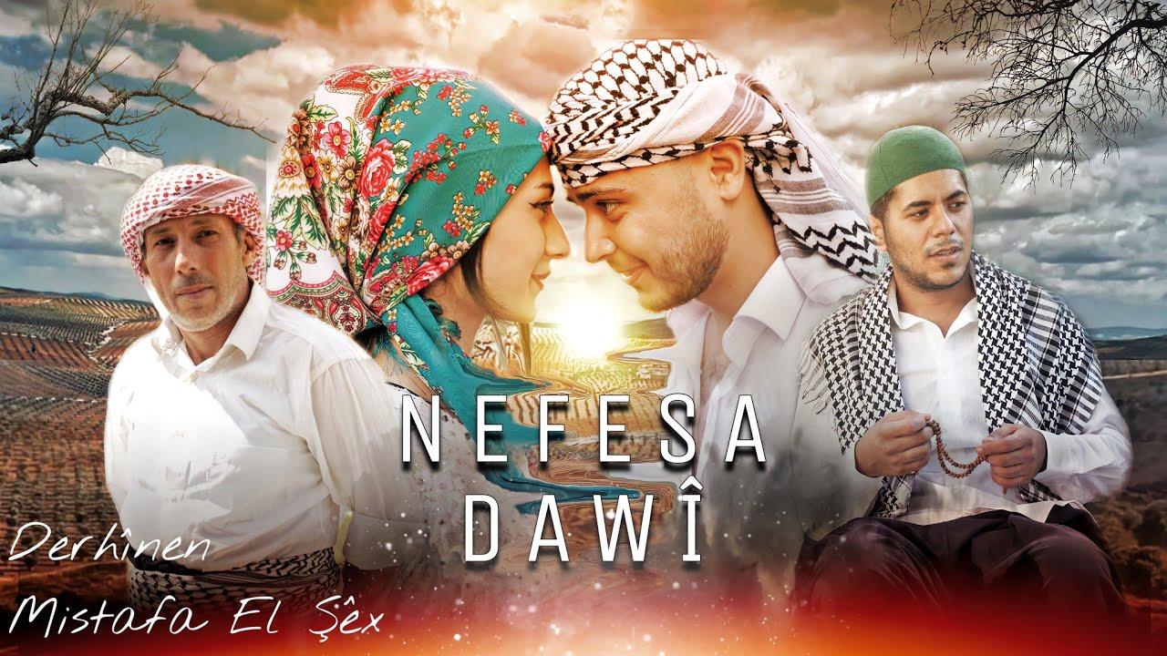 فيلم كردي أقوى الأفلام ( NEFESA DAWI ) لآخر نفس KÜRTÇE FILM