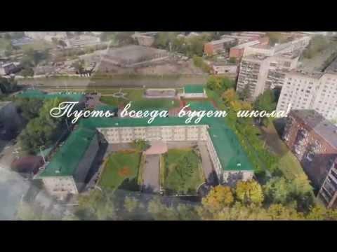 школа интернат №19 ОАО РЖД