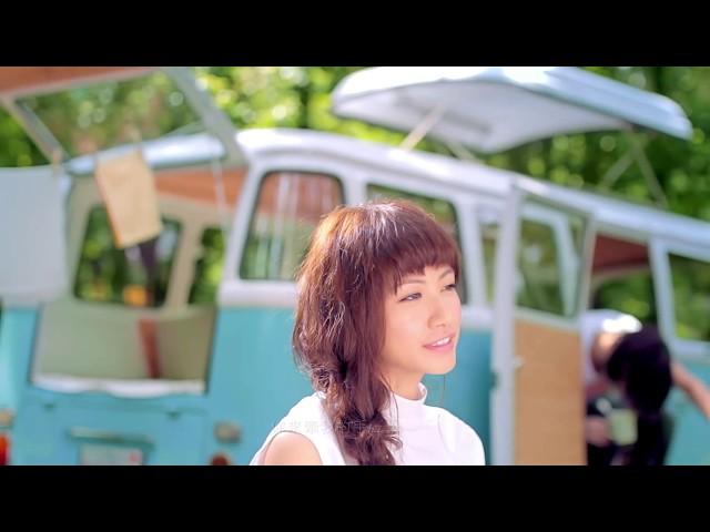 李千娜 Nana Lee – 心花開 (Official Music Video)