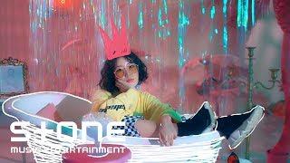 나비 (Navi) - Monday to Sunday (먼투썬) MV - Stafaband