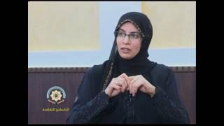 """مقابلة حياة الياقوت في برنامج """"حوار فكري"""" على قناة البابطين الثقافية"""