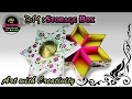 Multi Storage box | Star shape | Best out of Waste | Art with Creativity 135