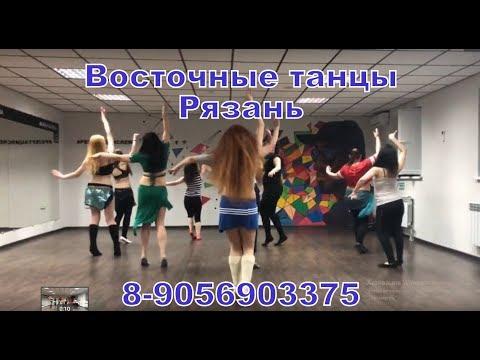 Тренировки/восточные танцы/Рязань