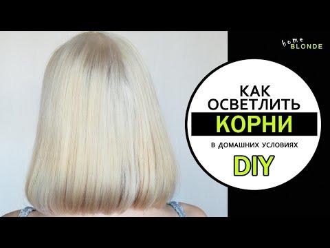 Осветление корней волос в домашних условиях   ВЕСЬ ПРОЦЕСС   DIY Home BLOND