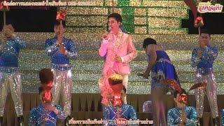 [Live-HD]ฮ่มแสบงแทงใจ-บอย ศิริชัย หมอลำใจเกินร้อย เปิดฤดูกาล 2559-2560