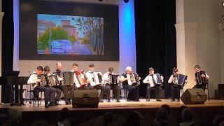 Дети играют в оркестр 25 ноября 2017 Томск. Сводный ансамбль баян-аккордеон, 2 произведение