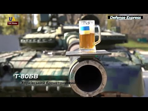 How Can a Glass of Beer Demonstrate the Quality of a Tank?