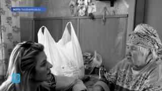 ООН в Москве поддержала акцию «Продукты в глубинку»