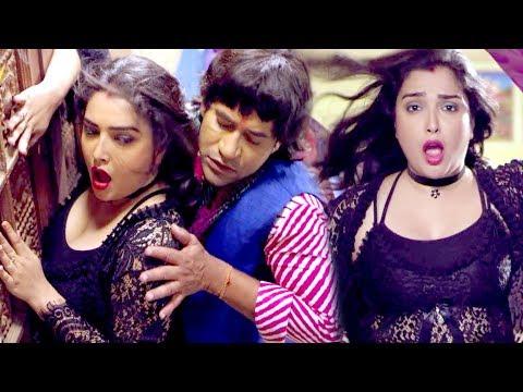 Aamrapali Dubey का सबसे बड़ा हिट गाना 2017 - आपने ऐसा गाना कभी नहीं देखा होगा - Bhojpuri Hits Songs