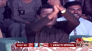 AWAZ COMEDY CLUB With Imtaiz Meer